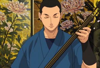 Nitaboh tsugaru shamisen shiso gaibun online dating