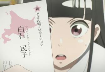 Sora yori mo Tooi Basho Tập 3 - Follow Back không ngừng