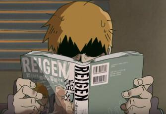 Mob Psycho 100 OVA 1 - Reigen - Nhà ngoại cảm thần kỳ