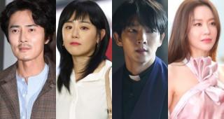 Tái xuất sau 5 năm, hàng loạt sao chờ xem phim của 'em gái quốc dân' Moon Geun Young