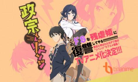 """""""Sự trả thù của Masamune-kun"""" được chuyển thể sang anime"""