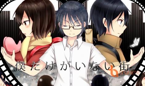 """Khám phá những bí ẩn mới trong manga spinoff """"Boku Dake ga Inai Machi: Re"""""""