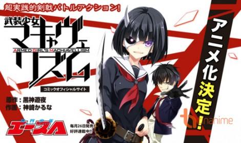 Sẽ có Anime chuyển thể từ bộ manga Armed Girl's Machiavellism