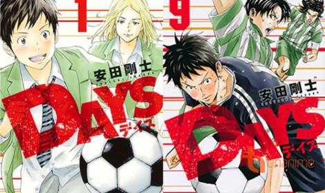Phiên ngoại manga DAYS - Cuộc hội tụ anh tài