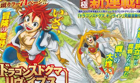 Game bom tấn Dragon's Dogma Online chuyển thể thành manga