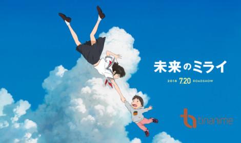 Mirai no Mirai - Đứa em gái đến từ tương lai
