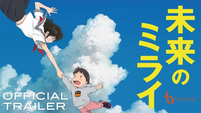 Trailer Mirai no Mirai - Em gái đến từ tương lai