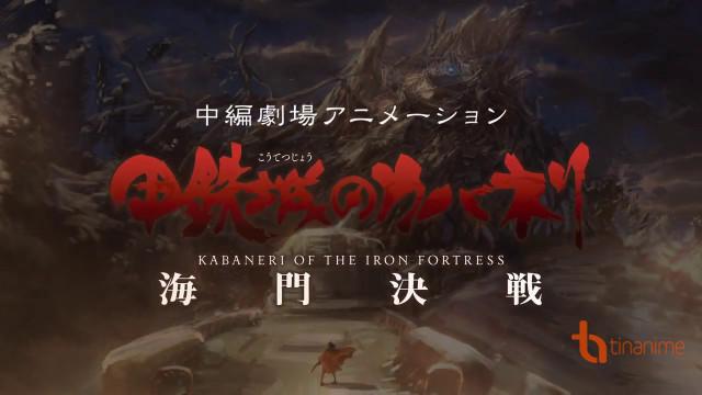 """Movie Koutetsujou no Kabaneri làm """"dậy sóng"""" cộng đồng fan anime"""