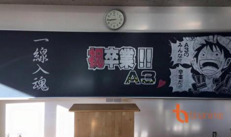 Trang trí bảng ngày Lễ Tốt Nghiệp tại trường học Nhật Bản!