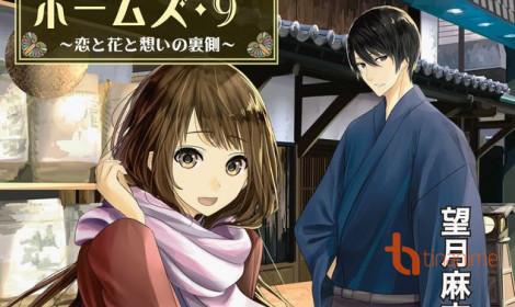 Kyoto Teramachi Sanjou no Holmes - Thám tử Sherlock Holmes tại Kyoto