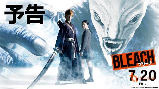 Movie Live-action Bleach tung trailer