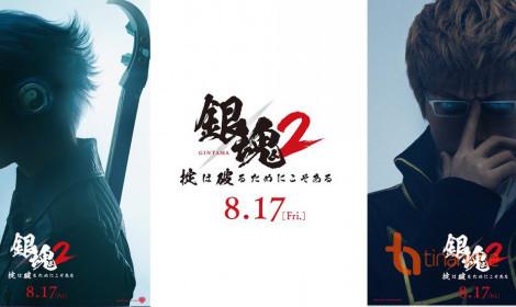 """Live-Action """"Gintama 2"""" tiết lộ những thông tin mới nhất!!"""