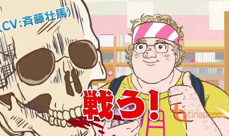 Gaikotsu Shotenin Honda-san - Bộ xương làm nghề bán sách