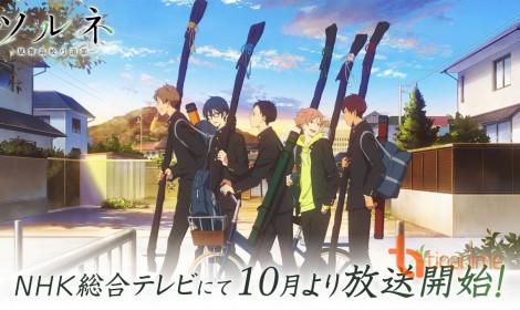 Tsurune Archery - Những chàng cung thủ trẻ