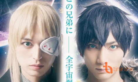 Công bố diễn viên cho vở diễn dựa theo manga Uchu Senkan Tiramisu!