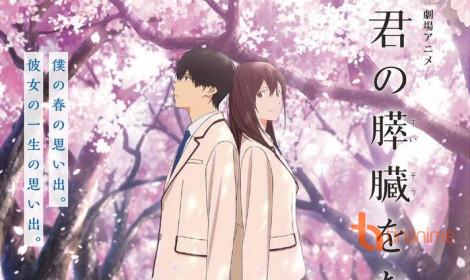 Bom tấn anime ngôn tình ngập Drama Kimi no Suozu wo Tabetai tung PV mới!