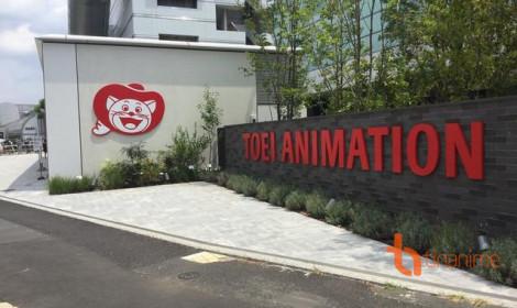 Bảo tàng Toei Animation được mở cửa tại Tokyo vào tháng 7
