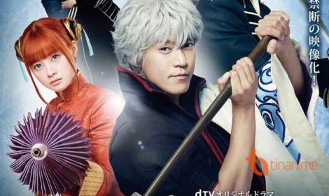 Live action Gintama ra mắt phần 2 và được phát sóng vào tháng 8
