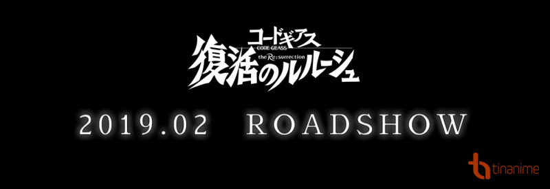 Code Geass: Fukkatsu no Lelouch - Trở lại sau hơn 10 năm