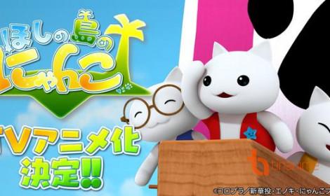 Hoshi no Shima no Nyanko - Những chú mèo trong game ra ngoài anime!!