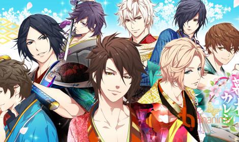 Bakumatsu - Trở về lịch sử, gặp dàn soái ca