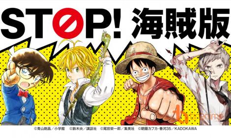 Ngành manga bị thiệt hại lên tới hàng nghìn tỷ yên!!