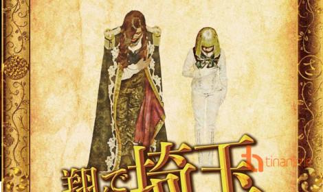 Live action Tonde Saitama công bố ngày phát sóng chính thức!!