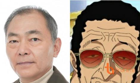Diễn viên lồng tiếng Unshou Ishizuka đã qua đời ở tuổi 68.