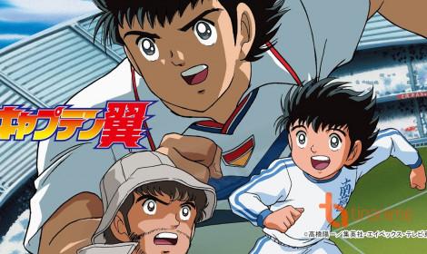 Top 30 bộ manga đọc từ đời cha đến đời con vẫn còn... chưa hết (P.2)