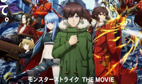Monster Strike The Movie: Sora no Kanata - Người đến từ không trung