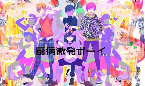 Chuunibyou Gekihatsu Boy: Seishun Shoukougun sẽ được chuyển thể thành anime!