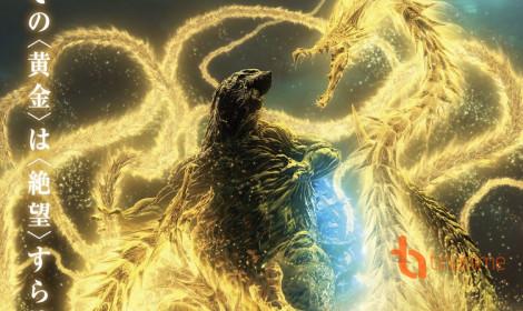 Đại chiến Godzilla và KING GHIDORAH