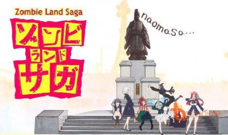 """Anime và đời thực [Phần 18] - Truy tìm """"thánh địa"""" của Zombieland Saga"""
