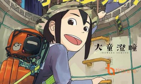 Cuộc thi sản xuất anime dành cho sinh viên Đại học!
