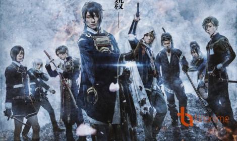 Live-action Touken Ranbu ra mắt trailer đầu tiên