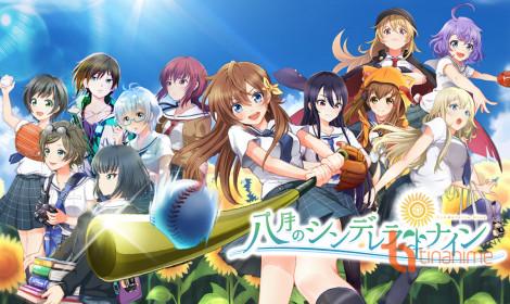 Hachigatsu no Cinderella Nine - Hành trình trở thành đội tuyển quốc gia!