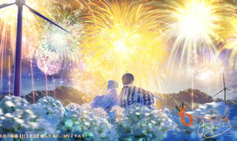 [Artwork] Pháo hoa giữa trời