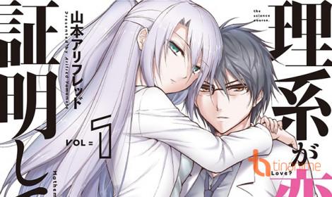 Rikei ga Koi ni Ochita no de Shoumei Shite Mita - Chứng minh tình yêu bằng khoa học