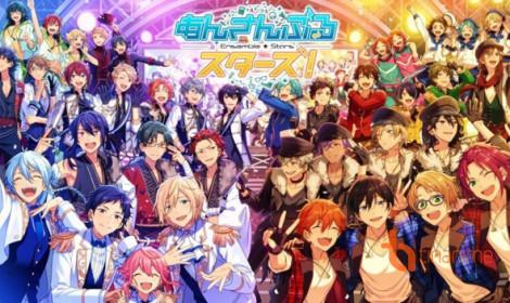 Ensemble Stars! - Trường đào tạo nam idol