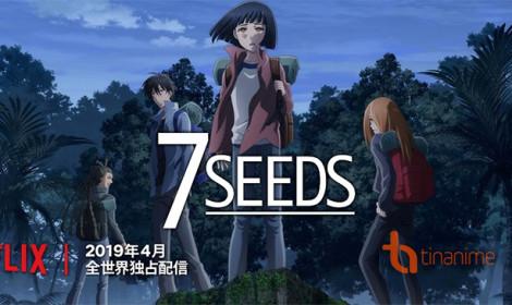 7SEEDS - 7 mầm sống công bố thêm dàn diễn viên mùa Thu!
