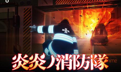 En En no Shouboutai - Biệt đội cứu hỏa công bố thêm diễn viên mới!