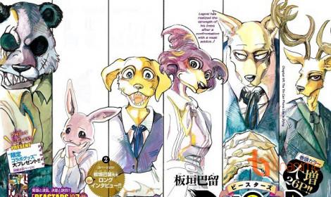 """Manga Beastars sẽ có """"thông báo quan trọng"""" trong tuần sau!"""
