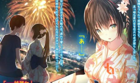 Kawaikereba Hentai demo Suki ni Natte Kuremasu ka? - Chiếc quần xì trắng trong lá thư tình