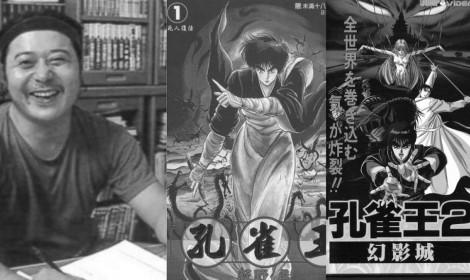 Vị tác giả manga Makoto Ogino đã qua đời!