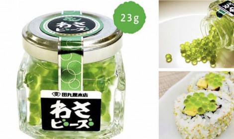 """Viên ngọc xanh làm """"điên đảo"""" giới đam mê ẩm thực Nhật Bản"""