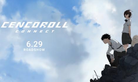 Cencoroll Connect - Trận chiến quái vật sẽ được chiếu tại Anime Expo!