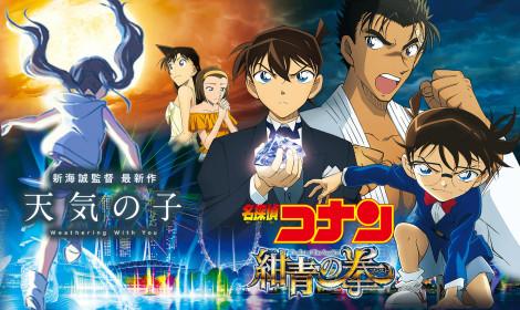 2 bom tấn anime hứa hẹn hấp dẫn cho dịp tựu trường năm nay!