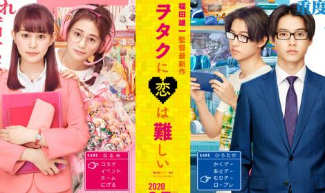 Live action Otaku ni Koi wa Muzukashii với dàn diễn viên xinh trai, đẹp gái!