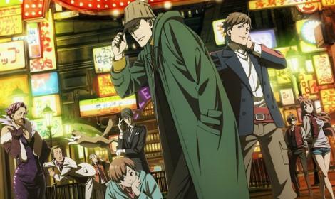 Kabukichou Sherlock - Truy lùng sát nhân vùng Shinjuku