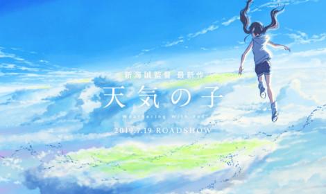Đứa con thời tiết - Tenki no Ko tiếp tục phá đảo phòng vé với 10 tỷ yên!
